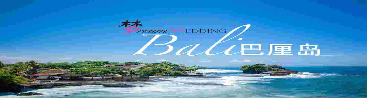 bali-holiday-plan